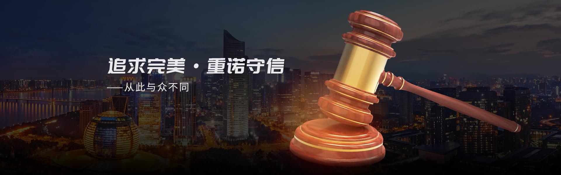 广东数控车床
